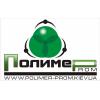 Логотип Полімер Пром