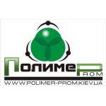 Полімер Пром