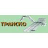 Логотип Компания ООО «ТЕП ТРАНСКО»