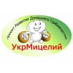 Мицелий (семена грибов) от производителя