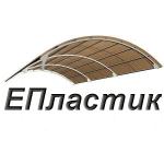 """Логотип ЧП""""ЕПластик"""""""