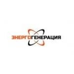 """Логотип ООО """"Энергогенерация"""""""