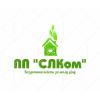 "Логотип ПП ""СЛКом"""