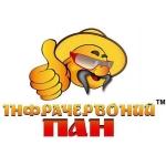 Логотип Компанія Інфрачервоний Пан