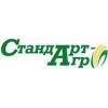 Логотип Cтандарт-Агро