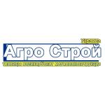 Логотип ООО Агро Строй