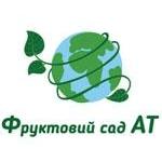 """Логотип ФГ """"Фруктовий сад АТ"""""""