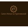 Логотип Ателье Меха на Тургеневской