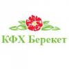 """Логотип КФХ """" Берекет"""""""