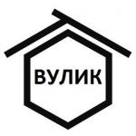 "Логотип  ""ВУЛИК"""