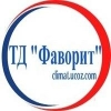 ТД Фаворит