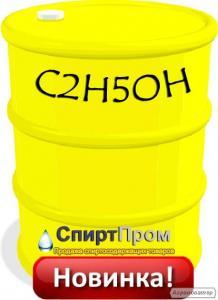 Спирт технічний для парфумерії 96%(Етиловий)