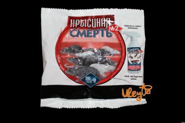 Смерть щурам — 200 грам (тістоподібна маса в пакетиках)
