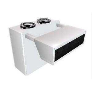 Моноблок холодильный низкотемпературный Лидер ALS 235