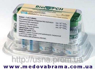 Биофел ПКГ (BIOFEL PCH), Біовета, Чехія - вакцина для активної імунізації кішок (1мл)