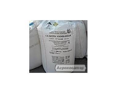 Продам мінеральні добрива (Ціна договірна)