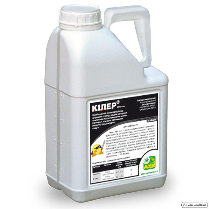 Инсектицид КИЛЕР  КЭ ( хлорпирифос 500 г/л + циперметрин 50 г/л)