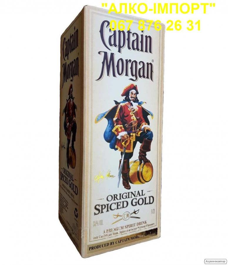 Ром Captain Morgan Spiced Gold, 2 L, 35 об. (опт, розница, дроп)