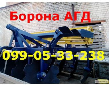 Борони АГД-2,1 дискова АГД-2,5 АГД-2,5Н АГРОРЕММАШ!.ОРИГИНАЛ
