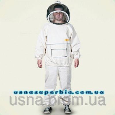 Костюм пчеловода Австралийский (лицевая сетка отстегивается при помощи молнии)