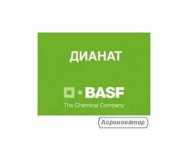 Гербицид Дианат (БАСФ)