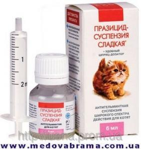 ПРАЗІЦІД-СУСПЕНЗІЯ СОЛОДКА для кошенят + шприц-дозатор, Апі-Сан, Росія (6 мл)
