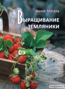 Книги з садівництва.