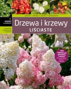 Література по рослинництву
