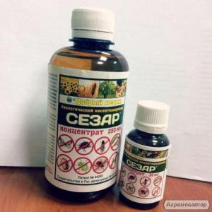 СЕЗАР - біологічний инсектокарицид (аналог актофита,фитоверма )
