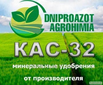 КАС-28,32