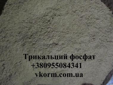 Трикальций фосфат для животных от производителя.
