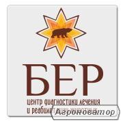 Ветклініка в Дніпропетровську