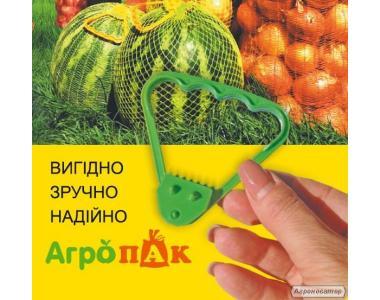 Ручка-баштанка для кріплення сітки овочевий