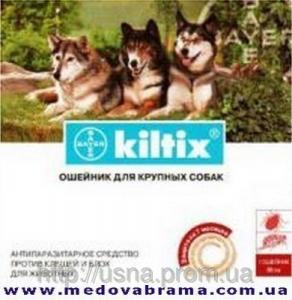 Нашийник Килтикс для собак (66 см)