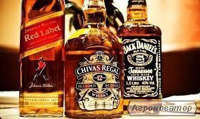Елітні напої за прийнятною ціною