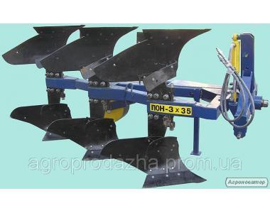 Плуг навесной ПН-2х25 ПН-2х35 ПН-3х35 ПН-4х40 ПОН-2х25 ПОН-3х35