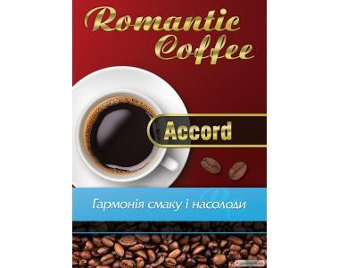 Продам кофе зеленый и жареный