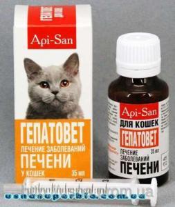 Гепатовет суспензія для лікування печінки у кішок (35 мл) Апі-Сан, Росія