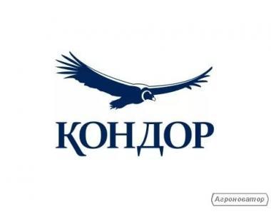 Гербіцид Кондор ВДГ (Щолково Агрохім Україна)