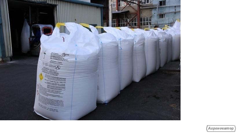 Продаємо аміачну селітру, карбамід, нпк, амофос і др. мін добрива