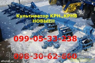 Культиватор КРН-4.2, КРН-5.6
