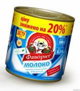 """Сгущенное молоко ТМ """"Фаворит""""  (внутренний рынок/экспорт)"""