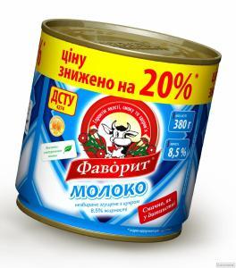 """Згущене молоко ТМ """"Фаворит"""" (внутрішній ринок/експорт)"""