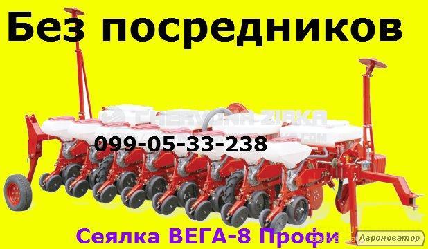 ВЕГА-8 ПРОФИ БЕЗ ПОСРЕДНИКОВ!!!