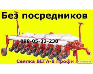 ВЕГА-8 ПРОФІ БЕЗ ПОСЕРЕДНИКІВ!!!