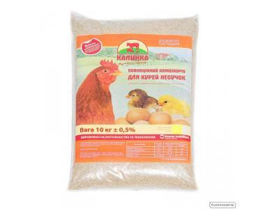 Комбикорм ТМ «Калинка» (7020) для молодняка кур-несушек (9-17 недель)