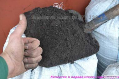 Чорнозем в мішках Київська область купити Чорнозем не дорого Грунт