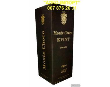 Оригінальний коньяк KVINT Monte Choco 2 L тетрапак, гуртом і в роздріб