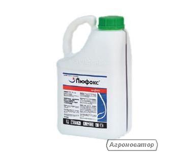 Инсектицид Люфокс 105 ЕС  (Syngenta)