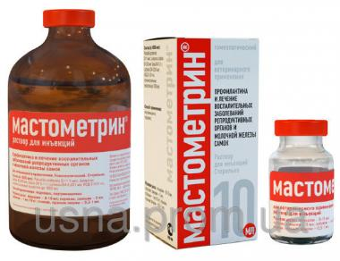 Мастометрин р-р для инъекций 10 мл